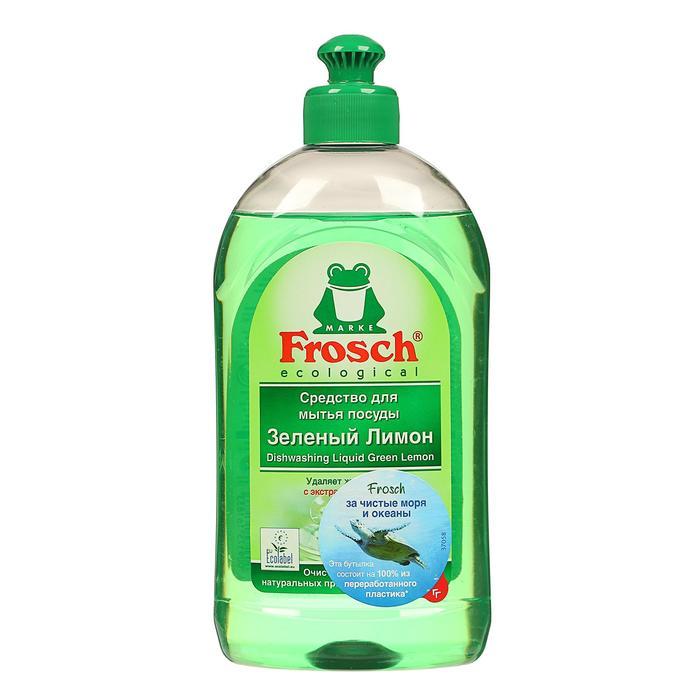 Средство для мытья посуды Frosch, лимон, 0,5л