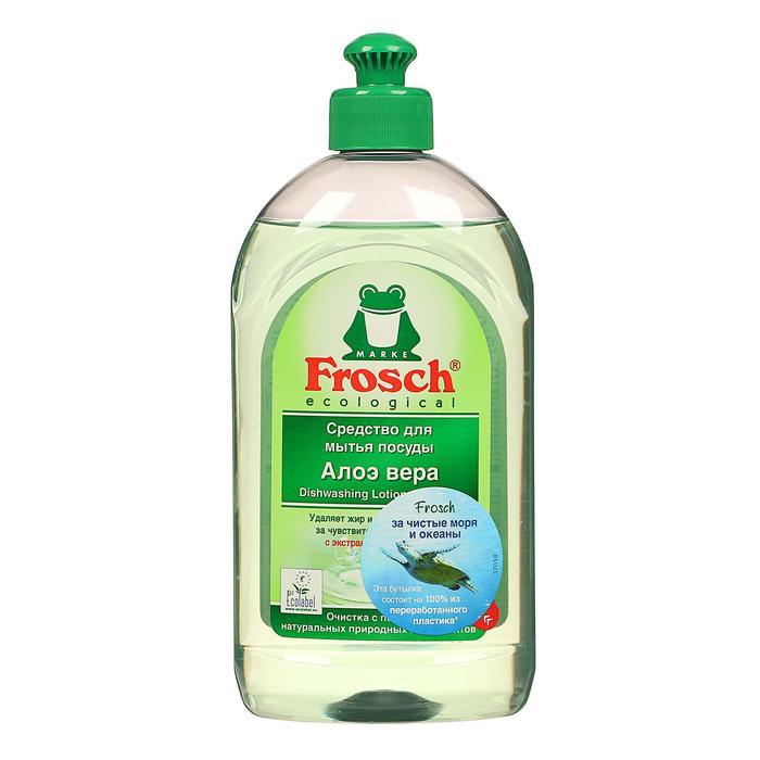 Средство для мытья посуды Frosch, алоэ вера, 0,5л