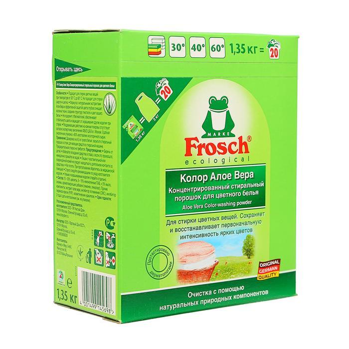Концентрированный стиральный порошок Frosch, для цветного белья, алоэ вера, 1,35 кг