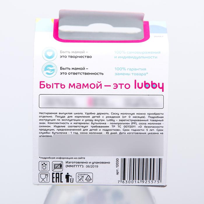 Бутылочка для кормления «Бублик», 250 мл, от 0 мес., цвет МИКС