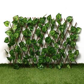 Ограждение декоративное, 200 × 70 см, «Лист осины», Greengo Ош