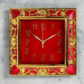 """Часы настенные, серия: Классика, """"Мэгги"""", бордо, 25х25 см"""
