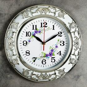 """Часы настенные круглые """"Серия Ретро. Сирневые цветы"""", d=30 см, рама белая, объемный узор серебристый"""