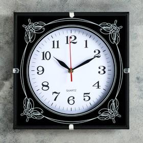 """Часы настенные, серия: Классика, """"Сабрина"""", 30х30 см"""