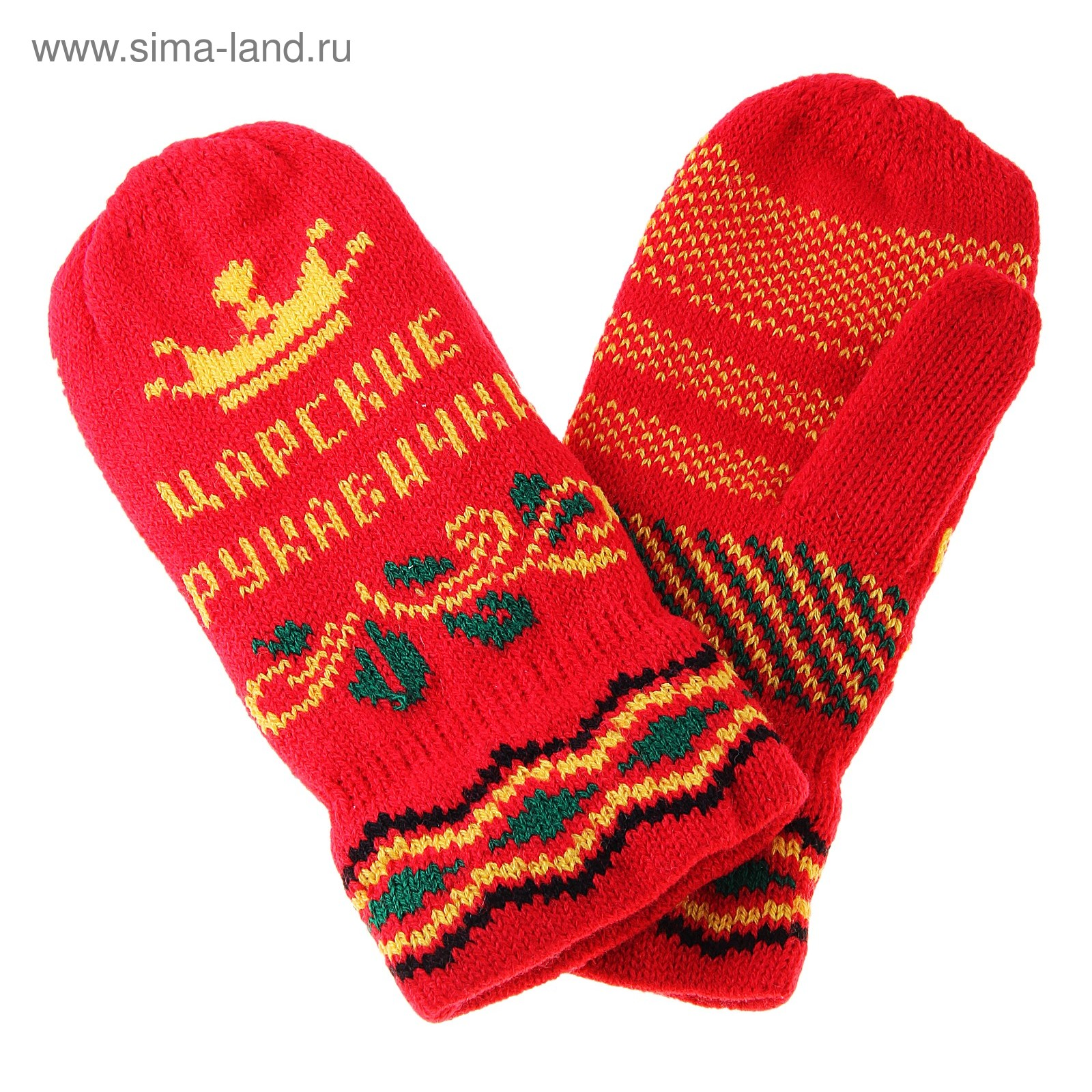 варежки вязаные царские рукавички 724267 купить по цене от