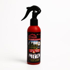 Спрей репеллентный от комаров ARGUS EXTREME, с распылителем, 200 мл
