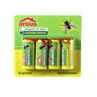 Липкая лента от мух ARGUS в блистере