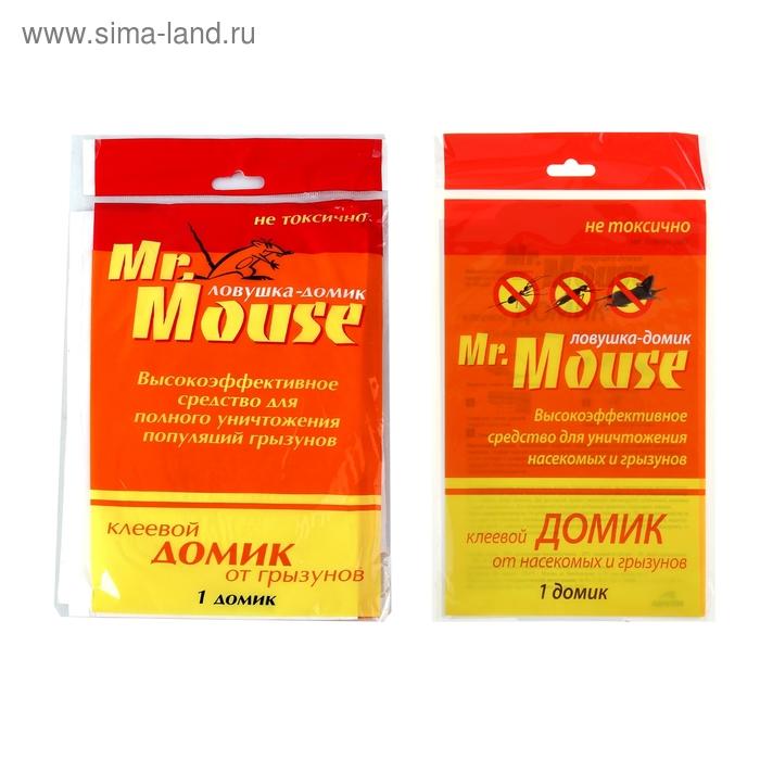 Домик клеевой Mr. MOUSE от грызунов