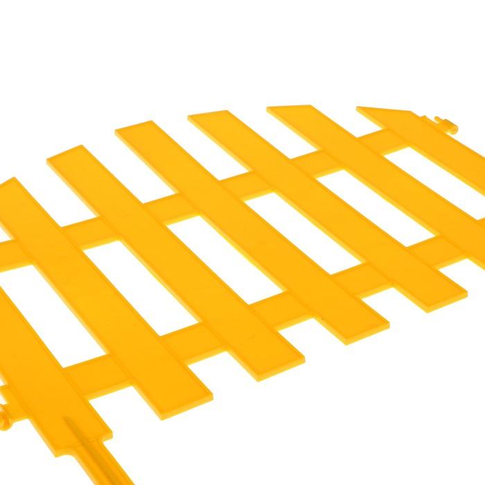 Ограждение декоративное, 35 х 300 см, 7 секций, пластик, жёлтое