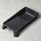 Ванночка малярная, 260 х 270 мм, пластик