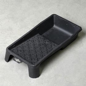 Ванночка малярная, 150 × 290 мм, пластик