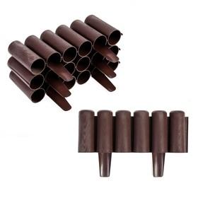 Ограждение декоративное, 24 × 240 см, 6 секций, пластик, шоколад, «Бордюр»
