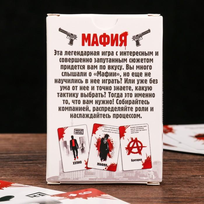 правила игры мафия на картах картинки