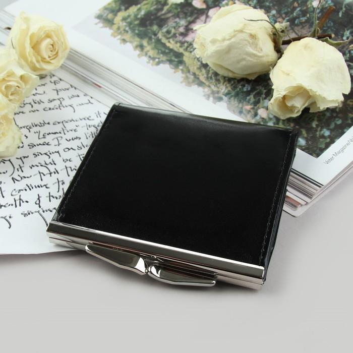 Кошелёк женский раскладной, 2 отдела, для карт, для монет, цвет чёрный глянцевый
