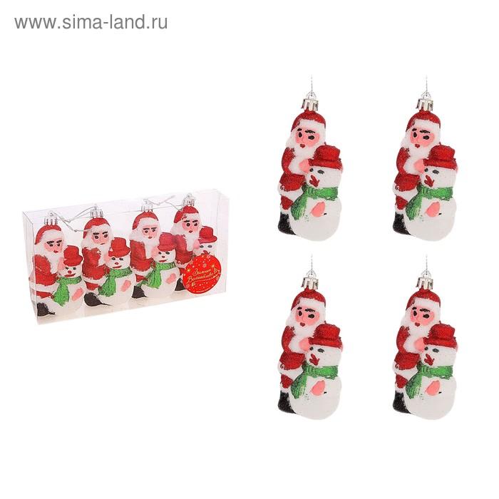 """Ёлочные игрушки """"Дед Мороз и снеговик"""" (набор 4 шт.)"""