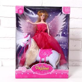 Лошадь для кукол «Единорожка» с куклой