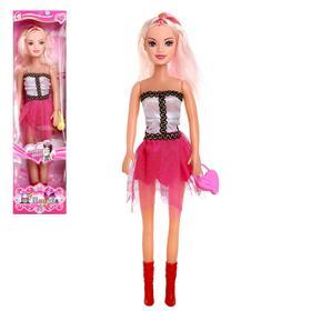 Кукла ростовая «Модница», с аксессуарами, высота 46 см, МИКС
