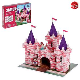 "Designer bricks ""of the Castle"""