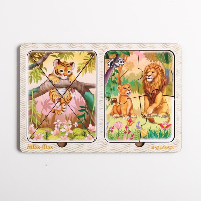 """Пазл в рамке """"Львы и тигры"""" - фото 4646989"""