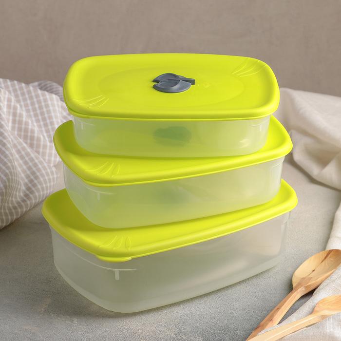 Набор пищевых контейнеров Galaxy, 3 шт: 750 мл; 1,2 л; 1,6 л, цвет зелёный