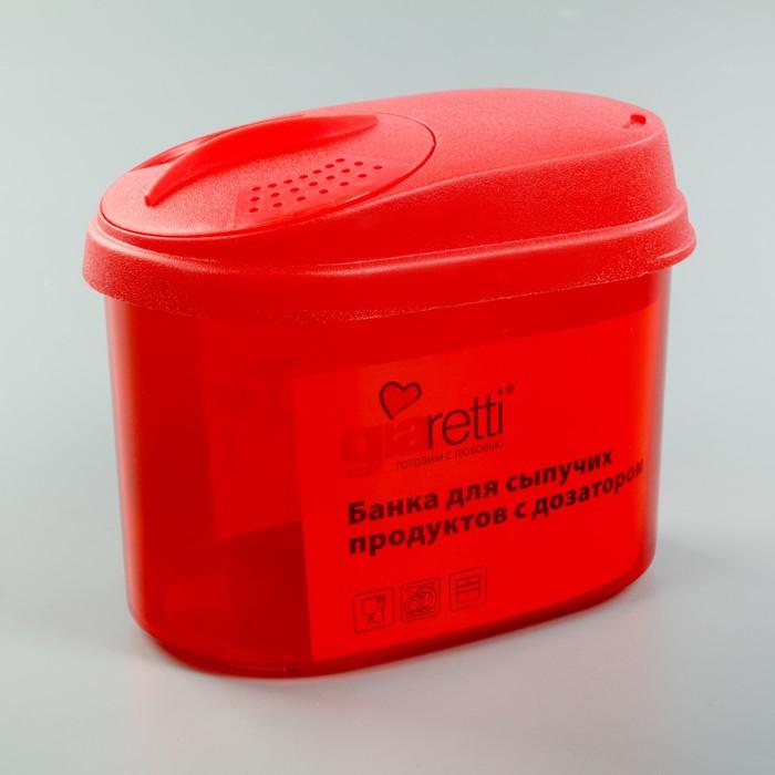 Банка для сыпучих продуктов 800 мл Optima, цвета МИКС