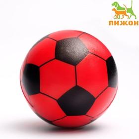 """Мячик зефирный """"Звёзды футбола"""", микс цветов"""