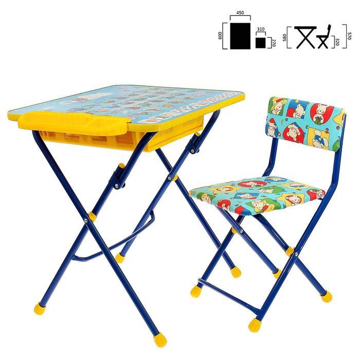 """Набор детской мебели """"Никки. Азбука"""" складной, расцветка стула МИКС"""