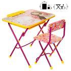 """Набор детской мебели """"Никки. Маленькая принцесса"""" складной, цвета стула МИКС"""