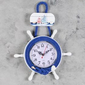 """Часы настенные, серия: Море, """"Штурвал"""", 25х23 см"""