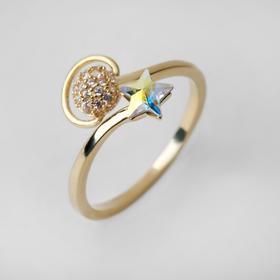 """Кольцо """"Восхищение"""" звезда, безразмерное, цвет белый в золоте"""