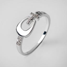"""Кольцо """"Пряжка"""" размер 18, цвет белый в серебре"""