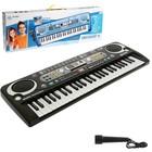 """Синтезатор """"Музыкальный взрыв"""", 54 клавиши, работает от сети и от батареек"""