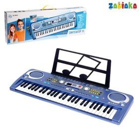Синтезатор «Музыкальный взрыв», 54 клавиши с цифровым дисплеем, работает от сети и от батареек, адаптер в комплекте