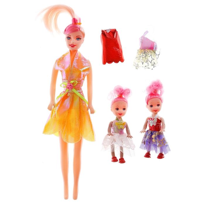 Кукла с двумя малышками и аксессуарами, МИКС