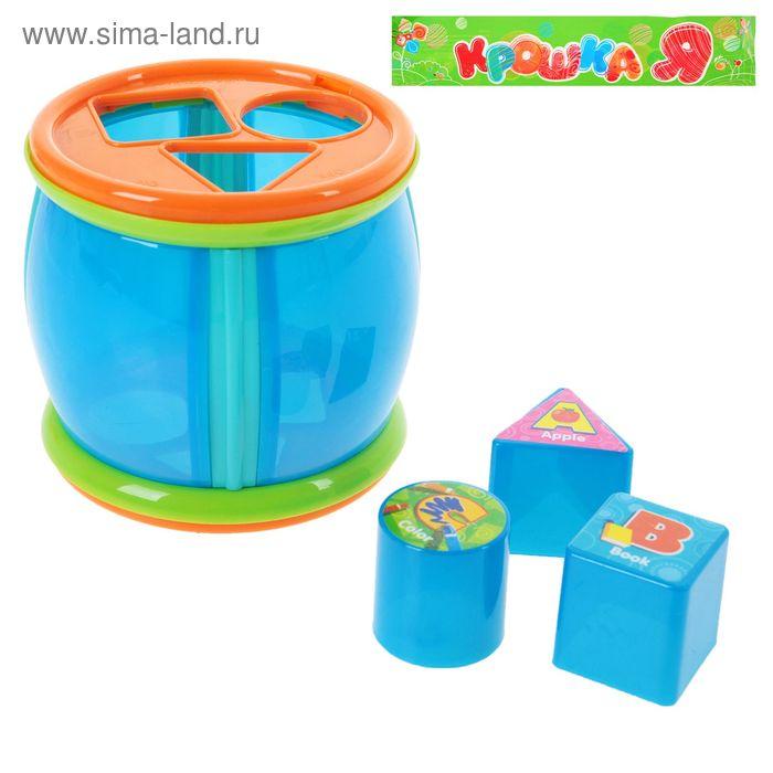 """Развивающая игрушка """"Логический барабанчик"""", цвета МИКС"""