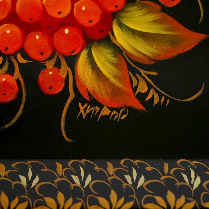 """Поднос жостовский """"Рябина"""", кружевной, автор Хитров, 50х40 см"""