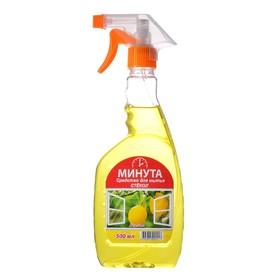 """Средство для мытья стекол Минутка """"Лимон"""" с распылителем, 0,5 л"""