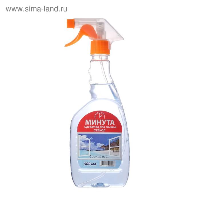 """Средство для мытья стекол Минутка """"Свежий озон"""" с распылителем, 0,5 л"""
