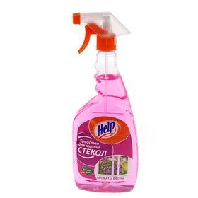 """Средство для мытья стекол Help """"Аромат весны"""" с распылителем, 0,75 л"""