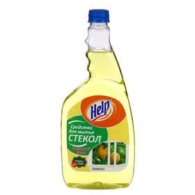"""Средство для мытья стёкол и зеркал Help """"Лимон"""" без распылителя, 0,75 л"""