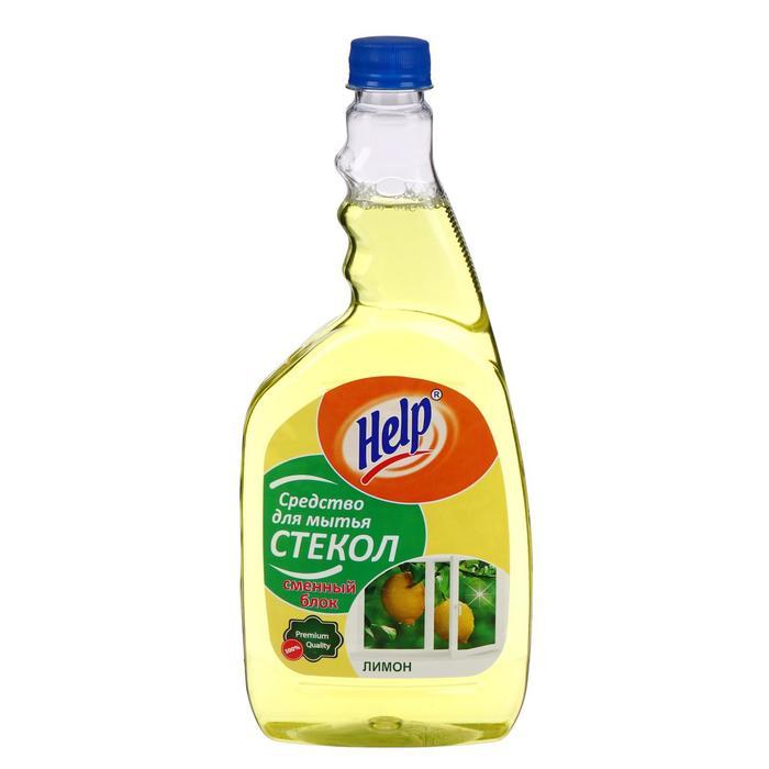 """Средство для мытья стекол Help """"Лимон"""" без распылителя, 0,75 л"""