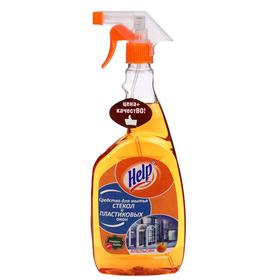 """Средство для мытья стёкол и зеркал Help """"Апельсин"""", с распылителем 750 мл"""