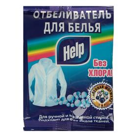 Отбеливатель для белья Help, 250 г