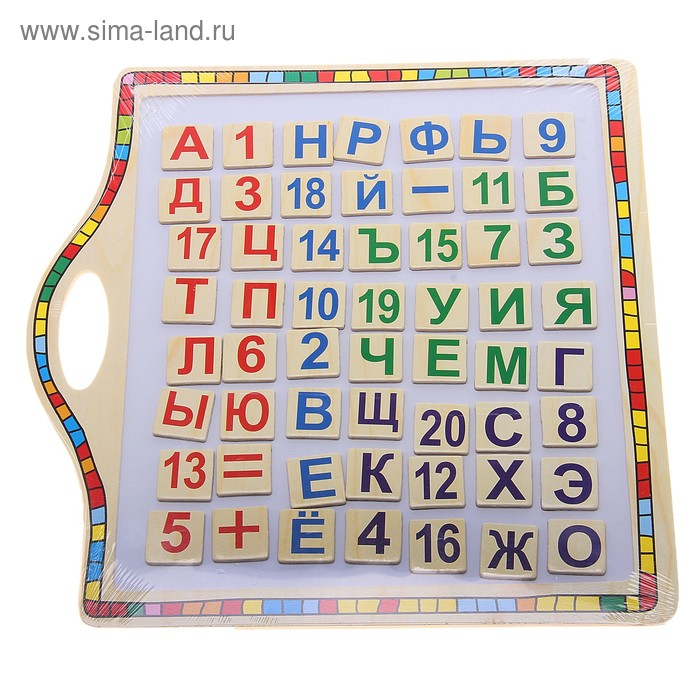 Доска магнитная, русский алфавит, цифры и знаки 2,5 х 2,5 х 0,3 см