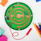 """A maze of small magnetic """"Spinner"""" MIX color"""