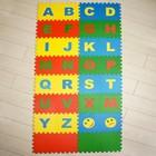 Мягкий пол развивающий «Алфавит Английский» - фото 105594539