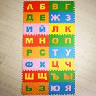 Мягкий пол развивающий «Алфавит Русский» - фото 106531667