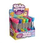 """Мыльные пузыри-ручки с печатью и светом """"Космическое сердце"""", 10 мл, цвета МИКС"""