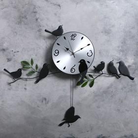 """Часы настенные, серия: Природа, """"Птички на веточке», с маятником, 55х75 см"""