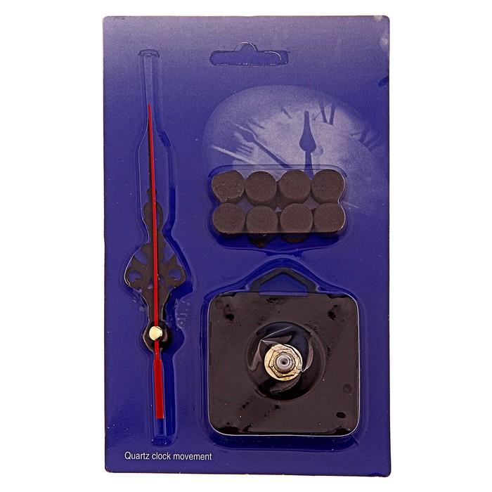 Часы-наклейка DIY, цифры 3,6,9,12 большие, многоразового использ-я, золотые, 60*44см